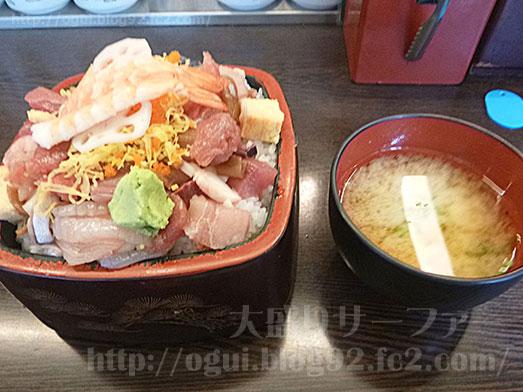 すし台所家渋谷本店のバラチラシ大盛り018