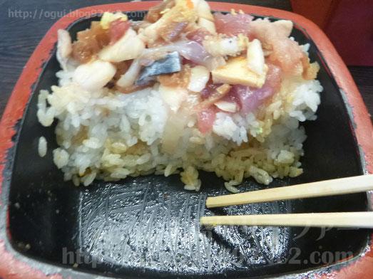 すし台所家渋谷本店のバラチラシ大盛り025