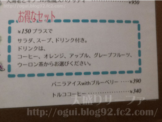 八千代台の洋食屋スパイシーチキンのオムライス013