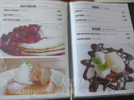 トーランスベイサイドカフェイオン幕張でパンケーキ014