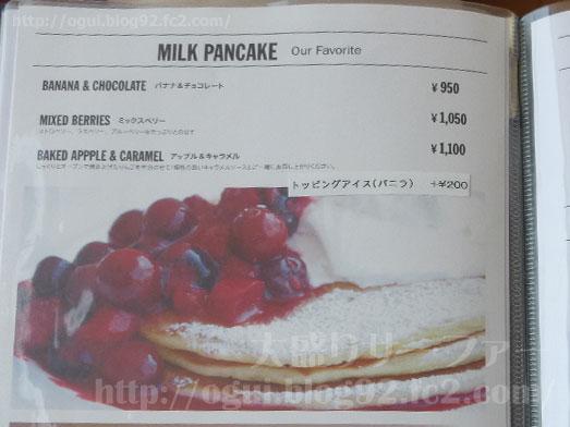トーランスベイサイドカフェイオン幕張でパンケーキ015