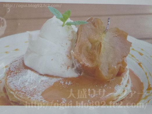 トーランスベイサイドカフェイオン幕張でパンケーキ016