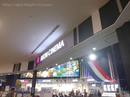 ヨッコズフレンチトーストイオンモール幕張新都心011