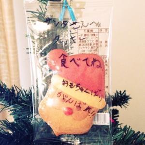 サンタさんへのプレゼント☆