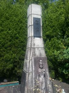 130814春日井'
