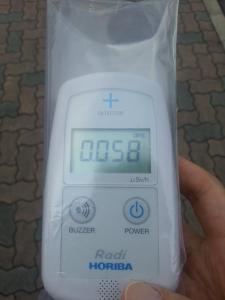 130901名古屋測定