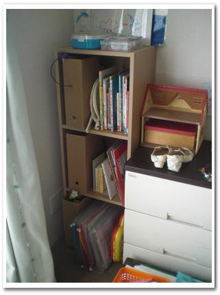 子ども本棚