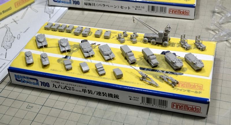 iwojima022.jpg
