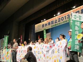 閉会総会-福島県代表団