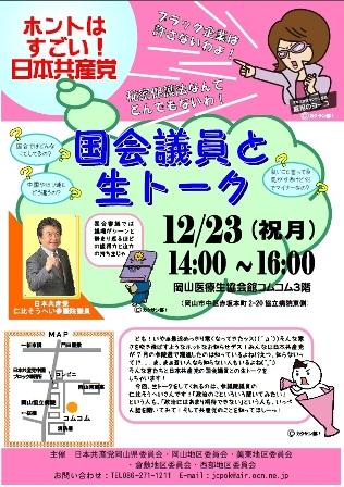 Baidu IME_2013-12-11_17-18-22小