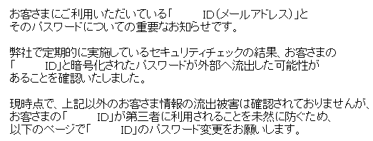 OCN_20130727192857.png