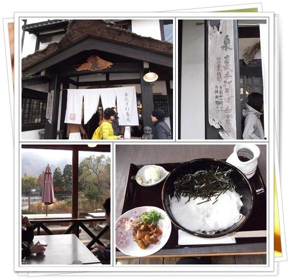 20131127泉そば金鱗湖店