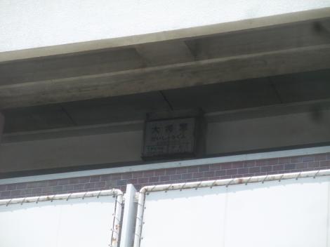 DSCF1421.jpg