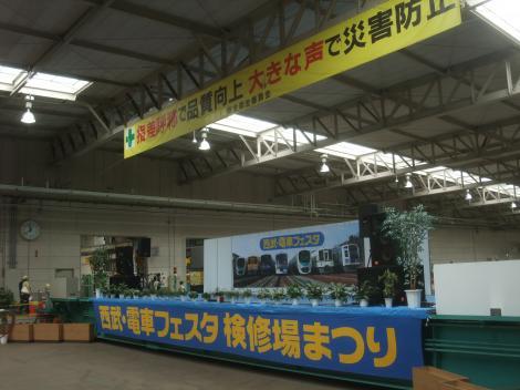 DSCF1494.jpg