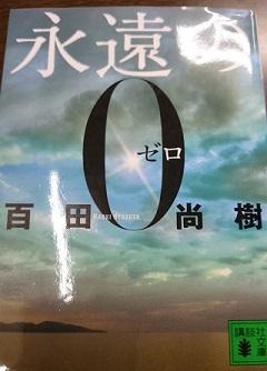 DSC_0120 - コピー