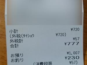 141208.jpg