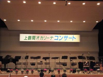 shiroyama013-2.jpg