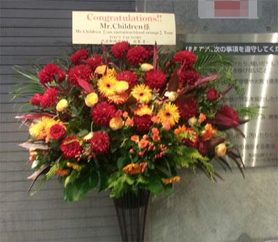 wakayama4.jpg