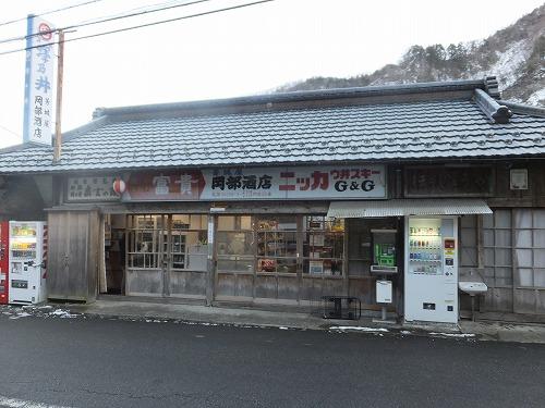 DSCF1822.jpg
