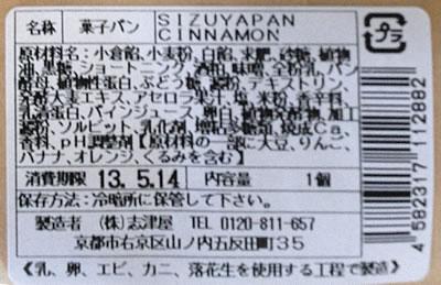 20130514_8.jpg