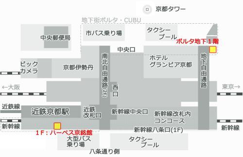 20130613_5.jpg