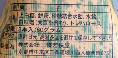20130710_6.jpg