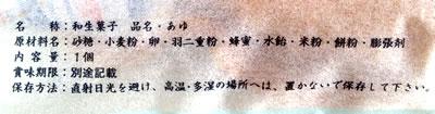 20130711_5.jpg
