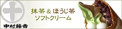20130714_0.jpg