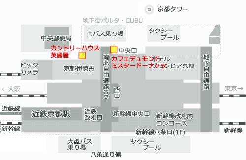 20130725_8.jpg