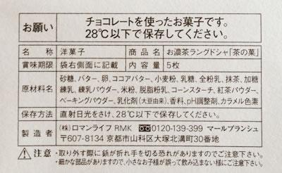 20130819_5.jpg