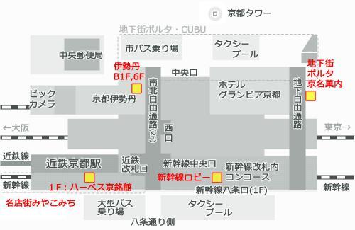 20130819_6.jpg