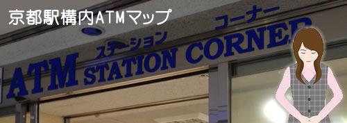 20130903_0.jpg