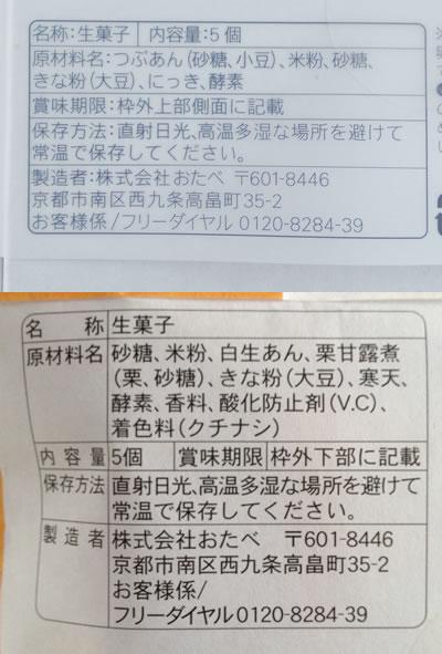 20130927_10.jpg