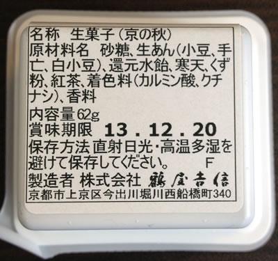 20131109_5.jpg