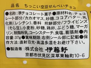 20131127_5.jpg