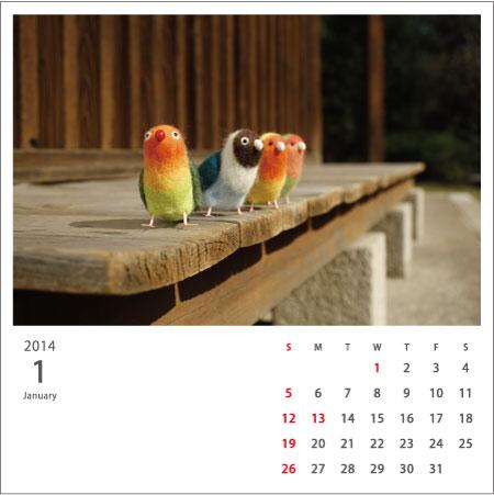 130929_blog_03.jpg