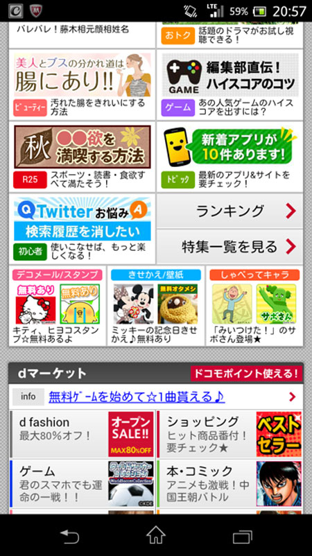 131118_blog_02.jpg