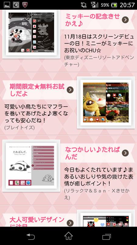 131118_blog_03.jpg