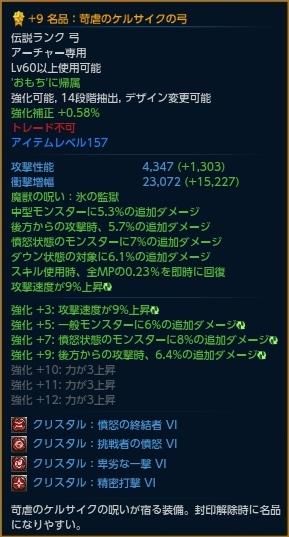 TERA_2013_04_20_23_59_56_937.jpg