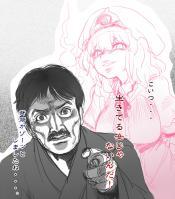 稲川淳二と幽々子