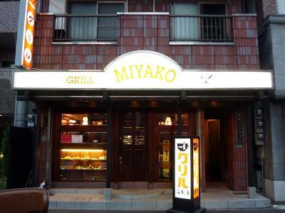 20130908MIYAKO.jpg