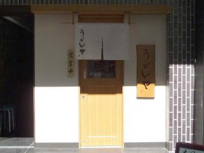 20130927TAKUMI.jpg
