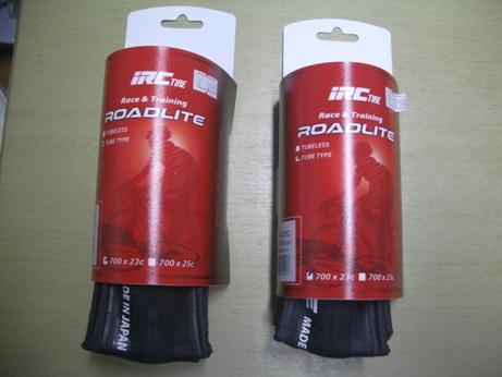 irc tube