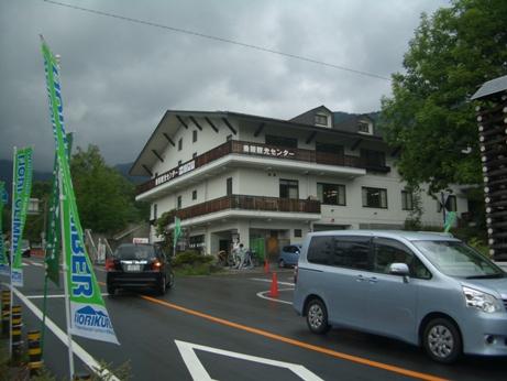 nori3.jpg