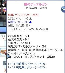 20130812_05.jpg