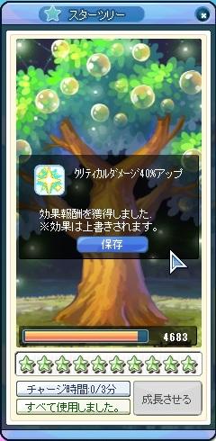 20130812_06.jpg