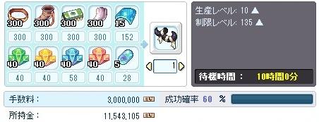 20131029_04.jpg