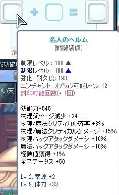 20131029_07.jpg