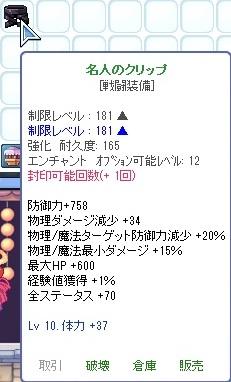 20131029_08.jpg