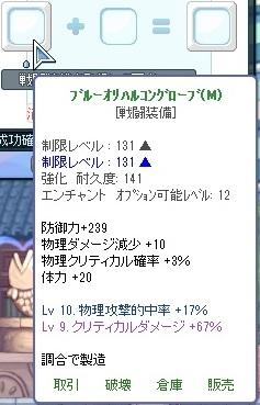 20131123_02.jpg